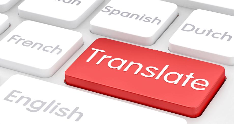 几个好用的在线翻译网站,以及整站翻译神器。