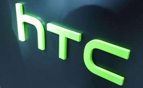 HTC退出中国智能手机市场